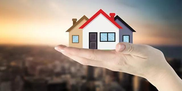 做个聪明的买房人!