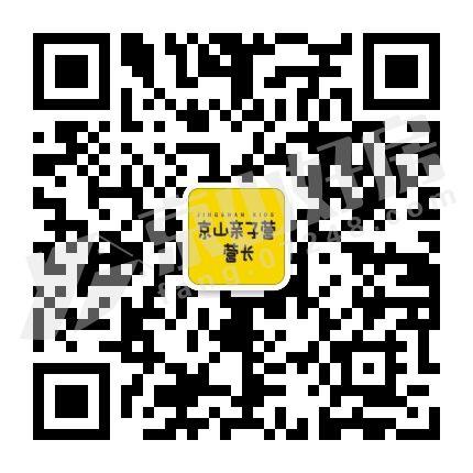 微信图片_20191211160127.jpg