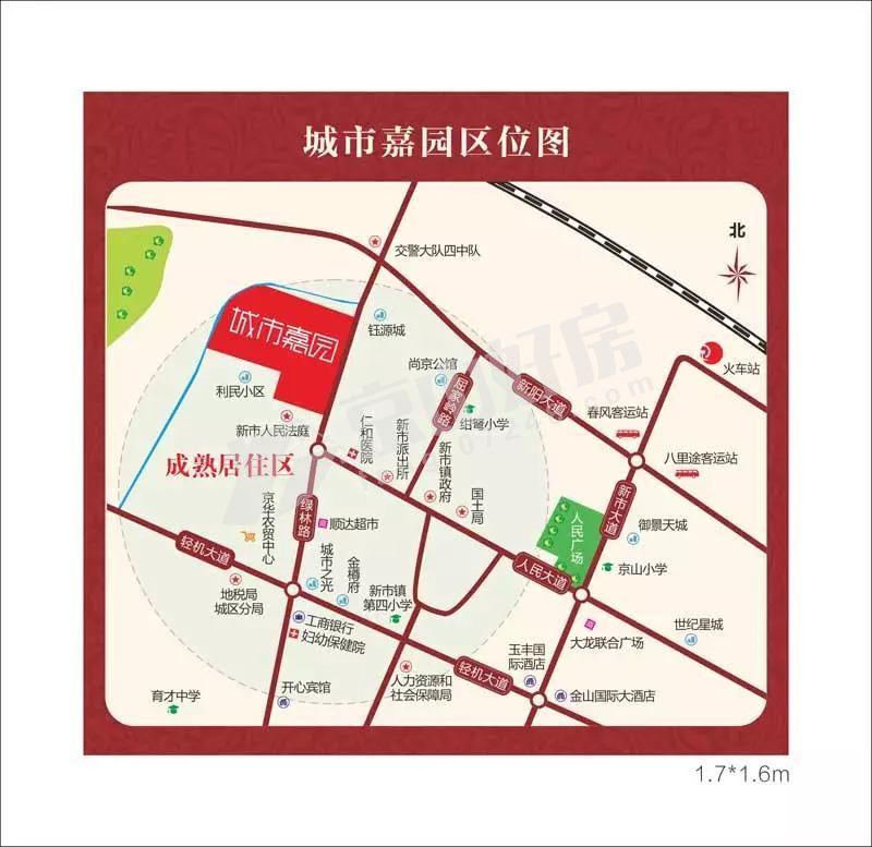微信图片_20200106104302.jpg