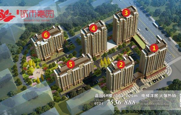 京山城市嘉园 |返乡置业购房季,品质电梯房3480元/m²起,更享多重大礼!