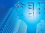 2020年5月18日京山市房产交易行情播报